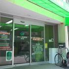 グリーン調剤薬局岡町店