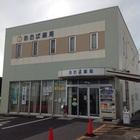 (株)群馬保健企画 あおば薬局 太田店