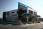 センター調剤薬局 豊田厚生病院前店 在宅医療部