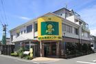 南日本薬剤センター薬局