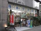 カネマタ薬局 船橋北口店